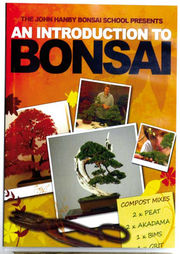 DVD - An introduction to Bonsai (NTSC)